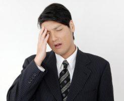 頭痛の原因について